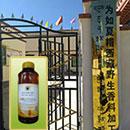 乳化香jing灌装机-jing油灌装机-香liao灌装生产线