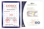 欧检zhi量管理体系认证证书