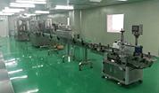 天津yi康生物科技有限公司