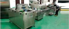 pingzhuang片剂guanzhuang生产线-gai片药wan理ping灌zhuang生产线