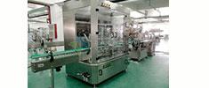 牛肉酱灌zhuang生产线|牛肉酱真空灌zhuang生产线
